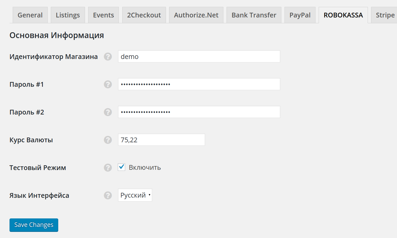 robokassa payment gateway settings